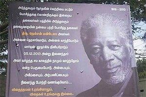 В Индии перепутали Нельсона Манделу и Моргана Фримана