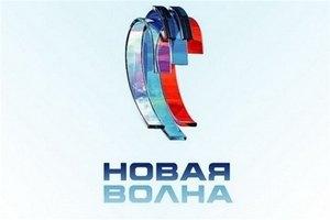 """Стало известно, где пройдет """"Новая волна-2013"""""""