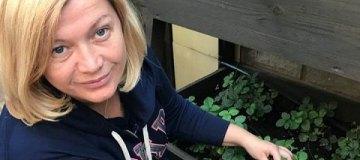 Ирина Геращенко похвасталась подарком, который ее муж сделал для тещи