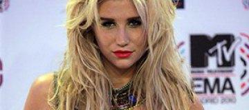 Kesha обвинила продюсера в сексуальных домогательствах