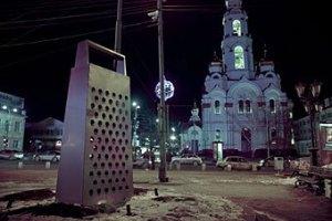 В Екатеринбурге появилась гигантская терка