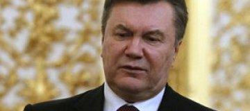Могилев подарил Януковичу книгу