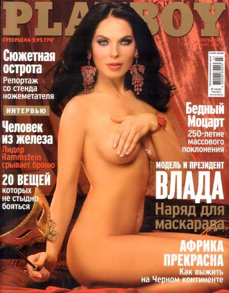Если слухи подтвердятся, Влада Прокаева (Литовченко) будет отвечать за пиар Киево-Печерской лавры