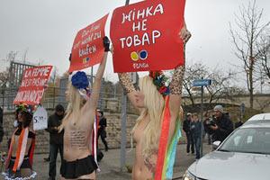 FEMEN перекрыли главную сутенерскую улицу Цюриха