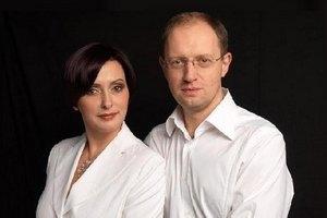 """На корпоративе """"Батькивщины"""" пела жена Яценюка"""