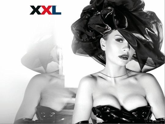 Мария Чередниченко в фотосессии для XXL