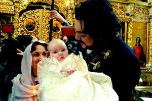 Киркоров крестил дочку в храме Ильи Пророка