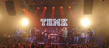 """""""ТНМК"""" на своем концерте собирали деньги для военных"""