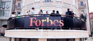 Forbes назвал самых богатых звезд