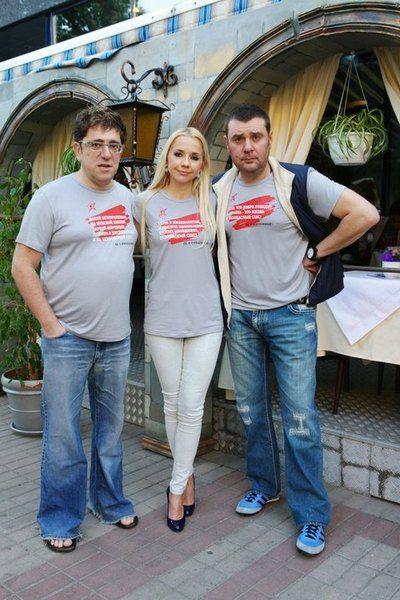 Андрей Задорожный (справа) с супругой Ириной Турбаевской и другом Гариком Корогодским