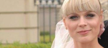 Ольга Фреймут показала, какой была невестой