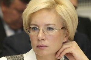 Министр правительства Тимошенко стала бабушкой