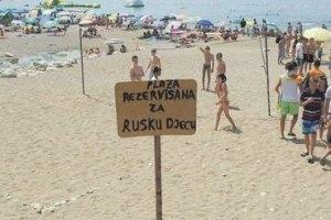 """В Черногории на пляже появилась надпись """"Только для русских детей"""""""