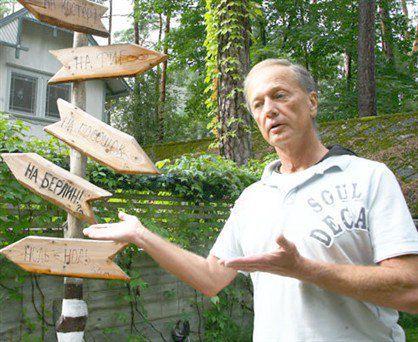 Сатирик демонстрирует свои апартаменты в Юрмале