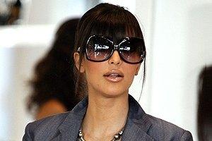 Ким Кардашьян извинилась перед семьей Криса Хамфриса