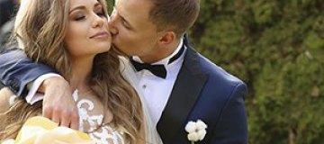 Яна Соломко отпраздновала годовщину свадьбы с мужем