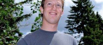 Марк Цукерберг показал жену на последнем сроке беременности