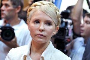 """В камеру к Тимошенко посадили """"стукачку""""?"""