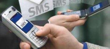 Американцев будут штрафовать за написание СМС на ходу