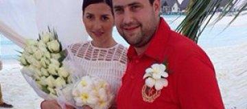 Жасмин второй раз вышла замуж