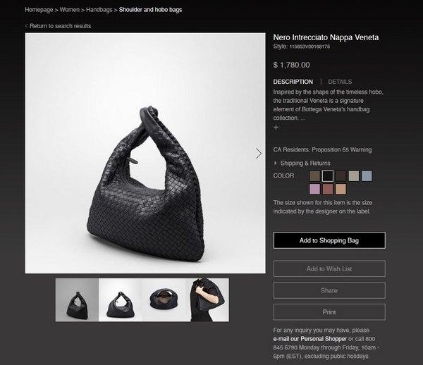 На официальном сайте компании такая сумка стоит $1.780