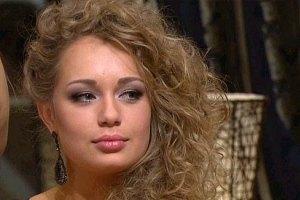 Яна Соломко собралась замуж?