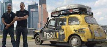 Компания англичан проехала на такси 69 тыс. км