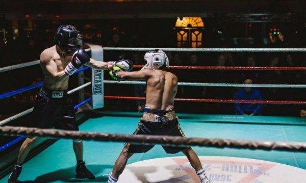 аматорский бокс