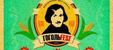 В Киеве открывается Гогольfest-2012