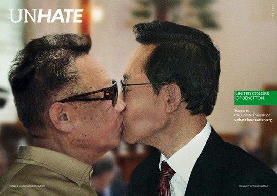 Лидер Северной Кореи и президент Южной Кореи