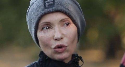 Юлия Тимошенко не сможет принять участие в полумарафоне