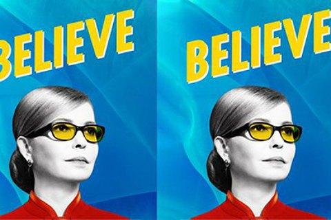 Голливудский режиссер прилетает в Киев, чтобы снять фильм о Тимошенко