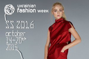 Ukrainian Fashion Week представит 54 модных показа