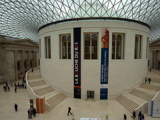 Читальный зал Британского музея в Лондоне