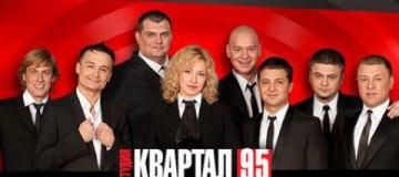 """""""Квартал-95"""" берется за детей"""