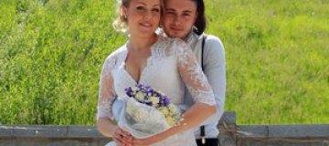 Alyosha вышла замуж