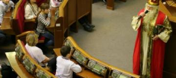Дети погибших бойцов АТО голосовали в Раде за мир и свои мечты