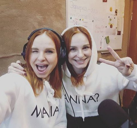 """Дуэт ANNA MARIA поедет на """"Новую волну"""" в Сочи"""