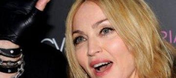 Израильские фаны Мадонны попросили премьер-министра не нападать на Иран