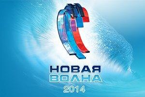 """""""Новая волна 2014"""": Второй конкурсный день - таблица"""