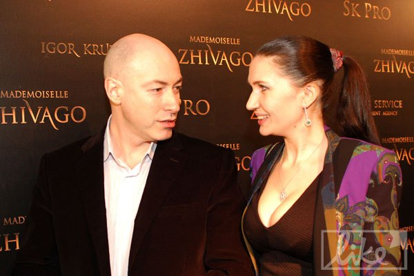 Телеведущий Дмитрий Гордон с женой Алесей Бацман