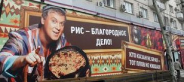 Светлаков откроет в Киеве ресторан за $1,5 млн