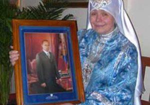 Светлана Фролова с иконой Владимира Путина