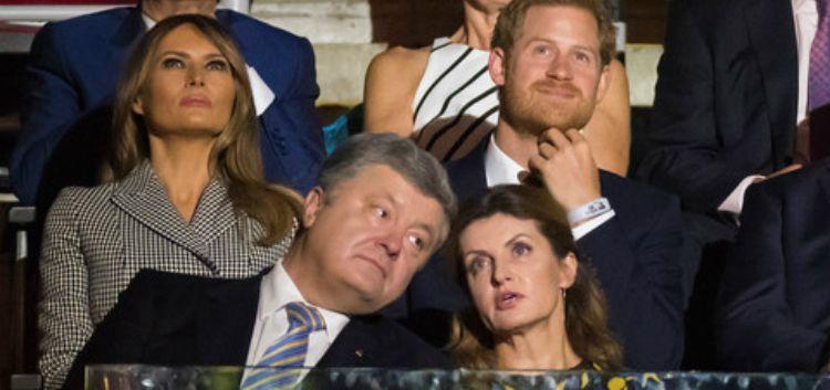 """Порошенко с женой в компании принца Гарри и Мелании Трамп посетил открытие """"Игр Непокоренных"""""""