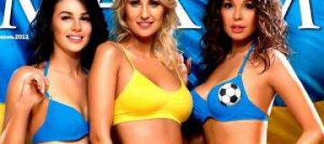 Жены украинских футболистов разделись для Maxim