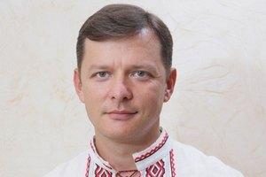 Олег Ляшко пообещал встретить Ивана Урганта вилами