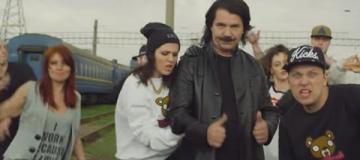 Павло Зибров зачитал рэп и попросился руководить польской железной дорогой