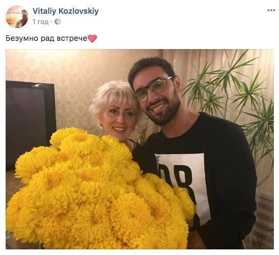 Виталий Козловский с Нелей Штепей
