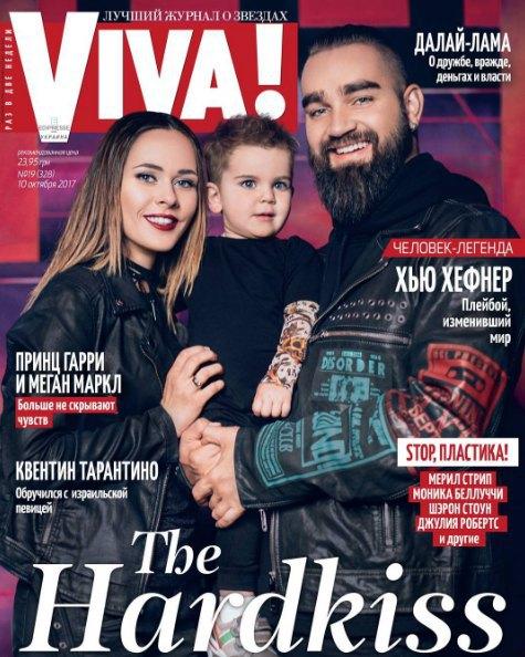 Юлия Санина и Вал Бебко с сыном Даниилом