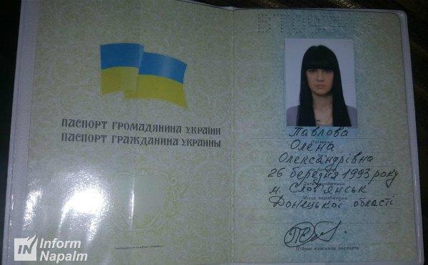 Сепаратистка Елена Коленкина, выйдя замуж за боевика Павлова, получила украинский паспорт